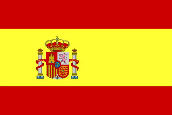 Le drapeau espagnol les plus beaux drapeaux du monde - Drapeau rouge avec drapeau anglais ...