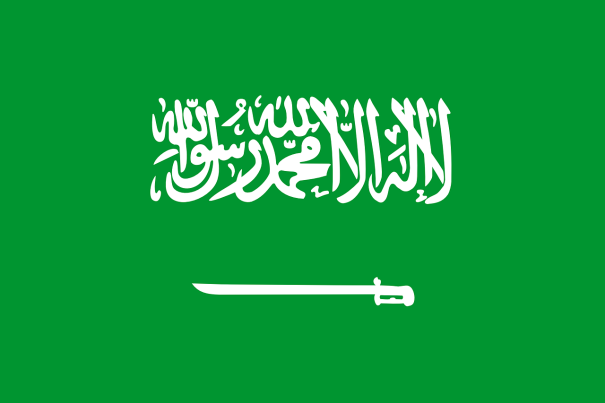 saudi-arabia-162413_1280