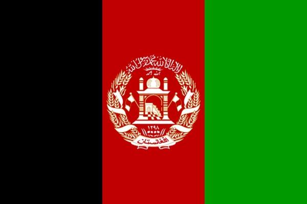 afghanistan-858158_1280