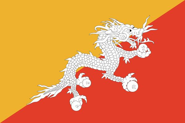 bhutan-162244_1280