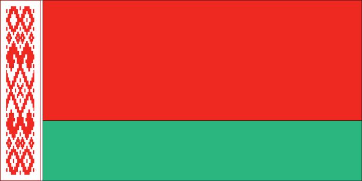 flag-1040528_1280