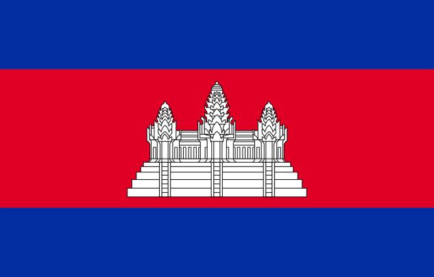 flag-of-cambodia-1159274_1280