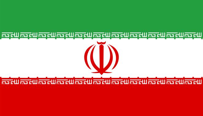 """Résultat de recherche d'images pour """"drapeau iranien"""""""