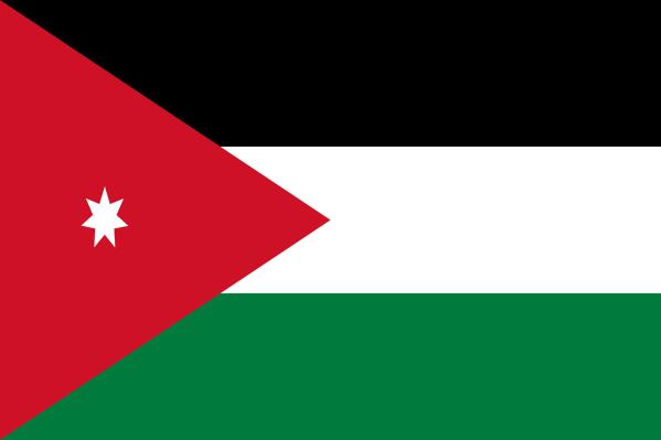 jordan-162330_1280