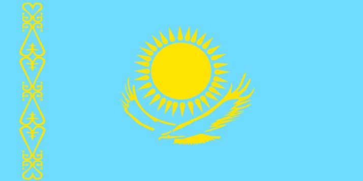 kazakhstan-26797_1280