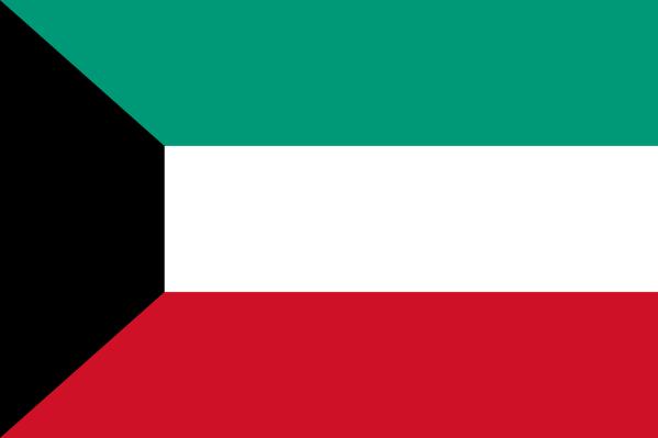 kuwait-162335_1280