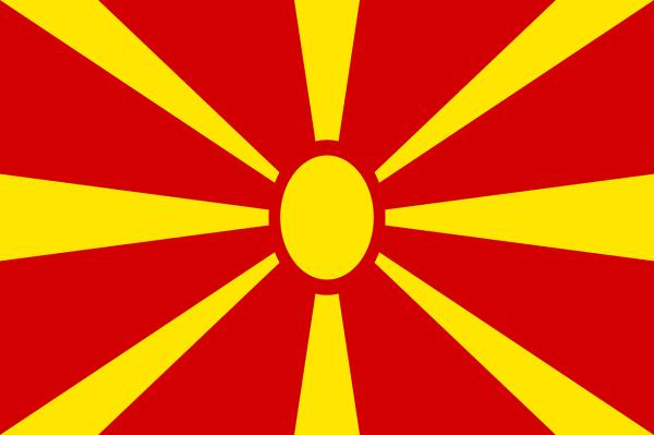 macedonia-162347_1280