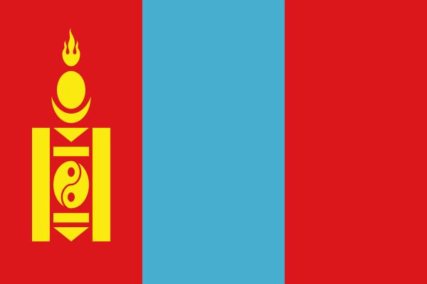 mongolia-162362_1280