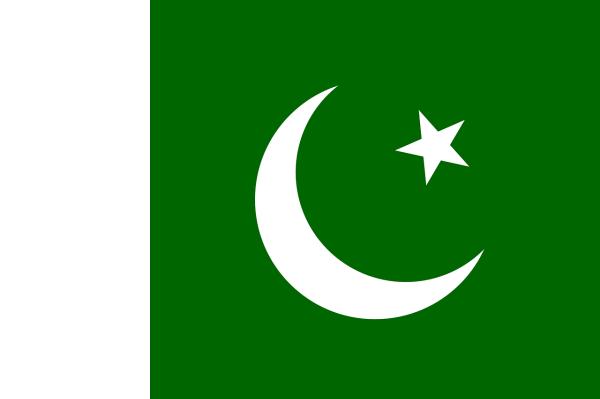 pakistan-162383_1280